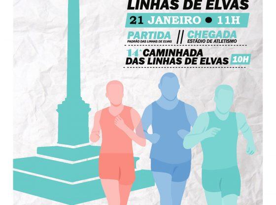 Cartaz Linhas de Elvas